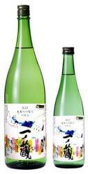 2015-2一ノ蔵酒