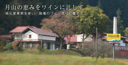 2015-8月山①