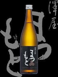 松本酒造瓶画像